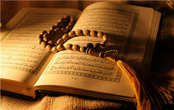Kuran'ın Ana konuları