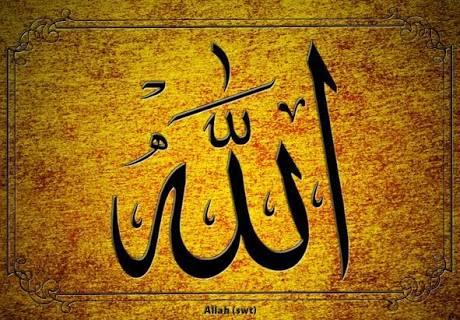 Rahmân'ın Sıfatları Hakkında Bir Mukaddime