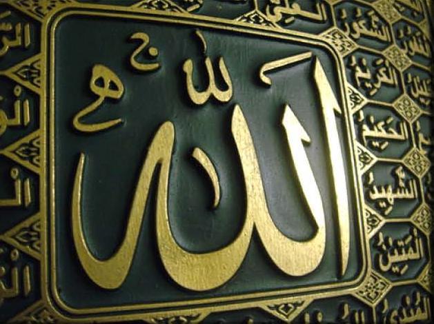 Allah Yaratmasından Sorumlu Olmayacağına Dair