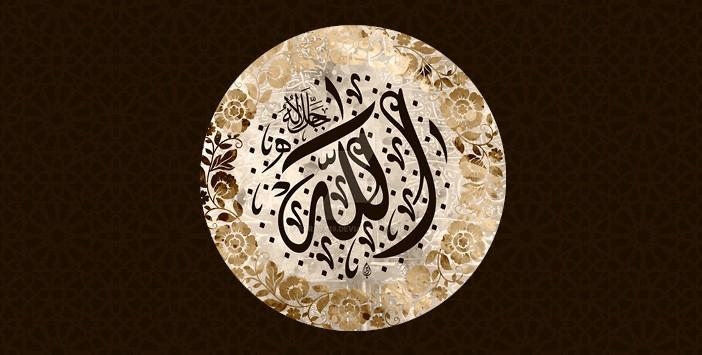 Allah'ın Zât ve Sıfatlarının Benzeri Yoktur