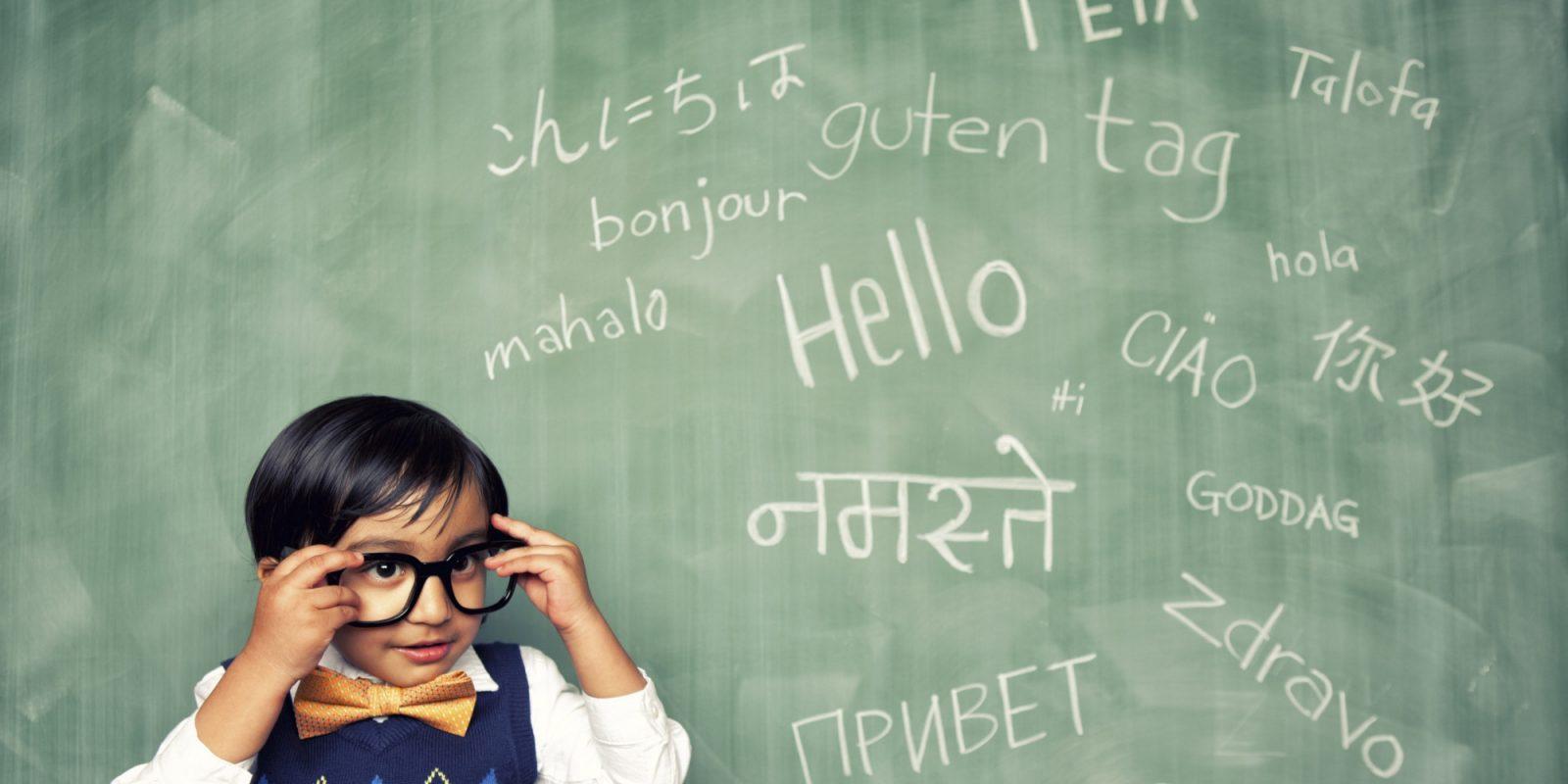 Felsefe-Bilimin Olmazsa Olmazı:Dil