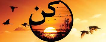 Muhal, Allah'ın Kudreti Dahilinde Değildir