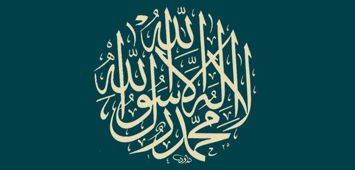 Allah Teâlâ'nın Kelime-i Tevhidi Benzettiği Şeyler