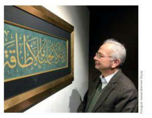 IMG_20200111_162627-300x232 İslamcıların Siyasi Görüşleri Üzerine