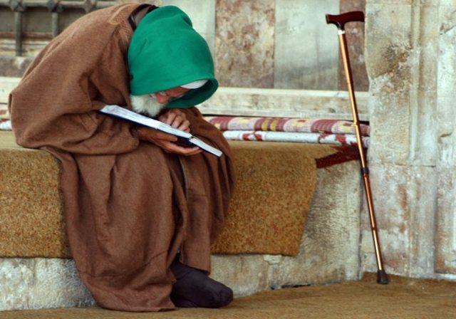 Hanefî Usul Düşüncesinde Kötülük Problemine Bakış