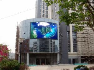 p10-led-ekran-olculeri-300x225 Ekran Objesi Olarak Beden