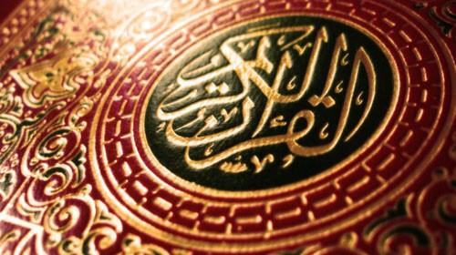 Kitabu Kavaid'il-Akaid