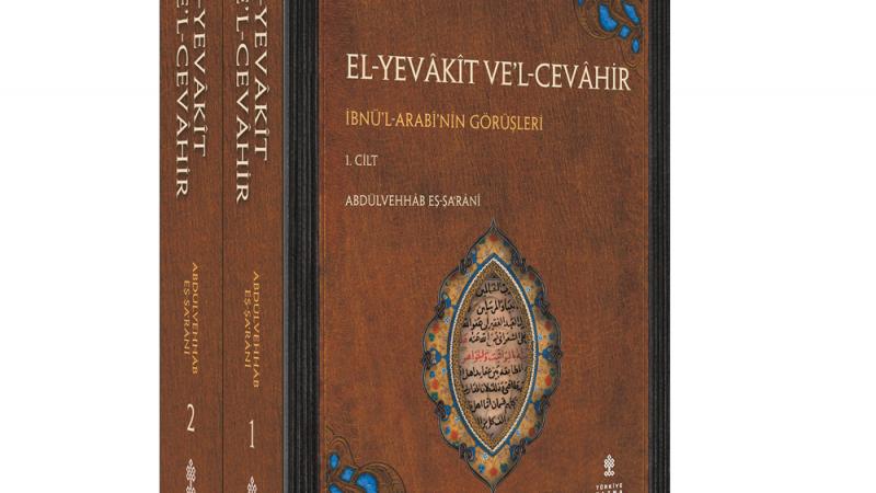 Abdülvehhâb eş-Şa'rânî' – El-Yevâkît Ve'l-Cevâhir cilt:2 -Notlarım-